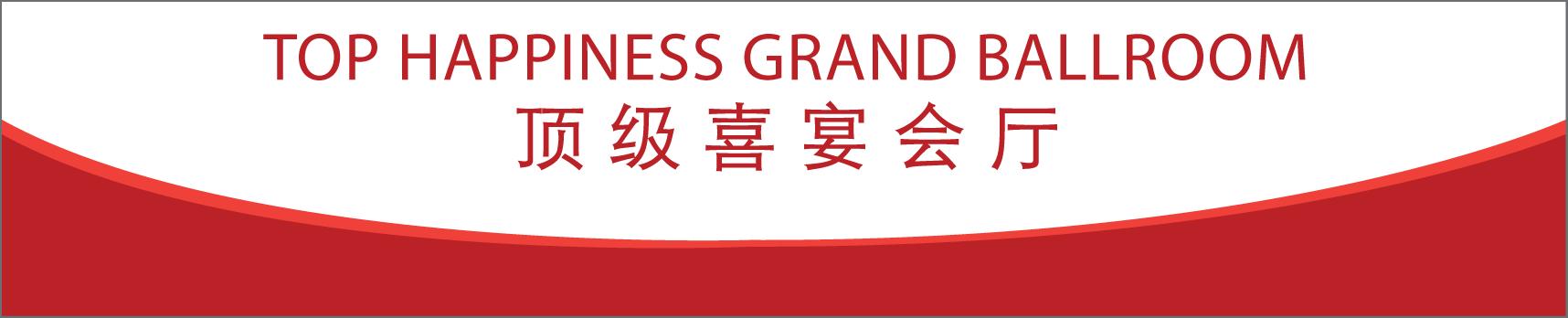 Top Happiness Grand Ballroom